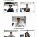 平成29年度_技術見学会報告書2
