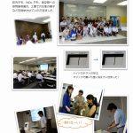 平成29年度_技術見学会報告書4