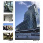 建築探訪報告書P1