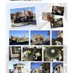 建築探訪報告書P7